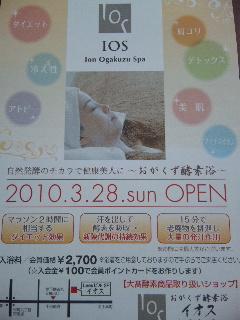 100408_101242.jpg